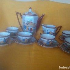 Antigüedades: OFERTA. JUEGO CAFÉ CONDAL. ESCENAS ORIENTALES. ROJO, VERDE Y AMARILLO. IDEAL DECORACIÓN Y USO. Lote 228639175
