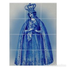 Antigüedades: RETABLO DE 12 AZULEJOS 15X15 CTM CON VIRGEN DOLOROSA. Lote 71468139