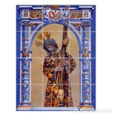 Antigüedades: RETABLO DE 12 AZULEJOS 15X15 CTM DE JESÚS DEL GRAN PODER. Lote 103572484