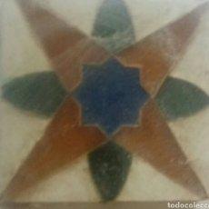 Antigüedades: AZULEJO MENSAQUE TRIANA (SEVILLA)1925. OLAMBRILLA RELIEVE 7X7 CM APROXIMADAMENTE. Lote 71519365