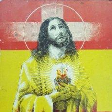 Antigüedades: ESTAMPA DE JESUS EN METAL SERIGRAFIADO. CENTRO EDITOR. VIGO. CIRCA 1940. Lote 71532827