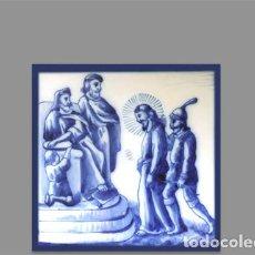 Antigüedades: PRECIOSO CONJUNTO DE 14 AZULEJOS 15X15 DE LAS ESTACIONES DEL VIA CRUCIS.. Lote 156283640