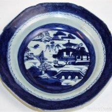 Antigüedades: PLATO. PORCELANA ESMALTADA. BLANCO Y AZUL. QIANLONG (?). CHINA. SIGLO XIX. Lote 71754187