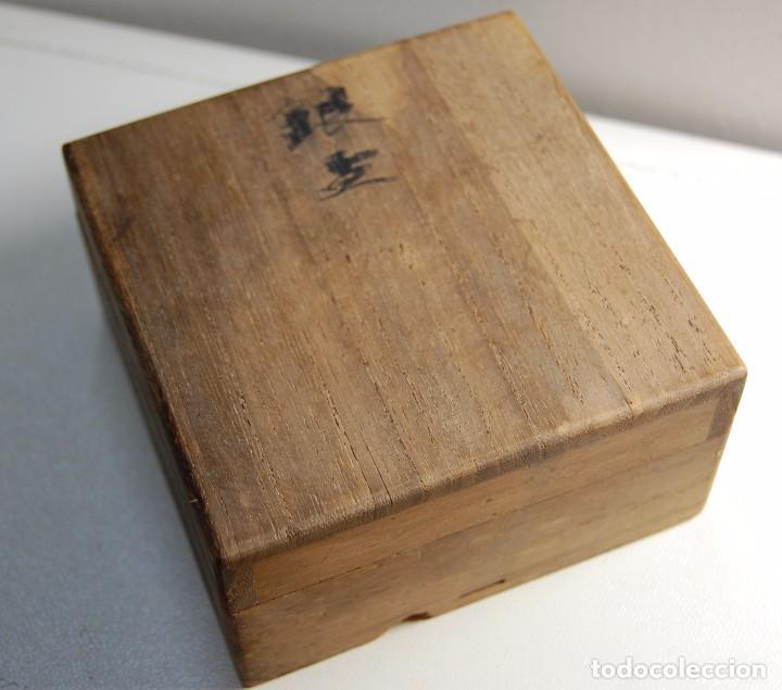 Antigüedades: PATENA CEREMONIAL JAPONESA DE PLATA DE LEY. CAJA ORIGINAL. - Foto 9 - 71823427