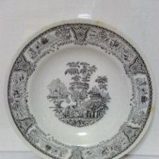 Antigüedades: PLATO SOPERO DE P. VARGAS DE SEGOVIA. Lote 71850487