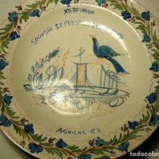 Antigüedades: FUENTE CONMEMORATIVA. Lote 71967655