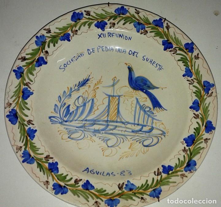 Antigüedades: FUENTE CONMEMORATIVA - Foto 2 - 71967655