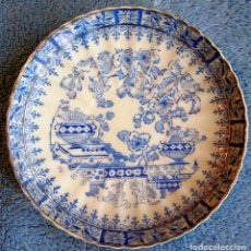 Antigüedades: PLATO PORCELANA SANTA CLARA, DE 14 CMS. DIAMETRO.. Lote 146770548