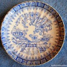 Antigüedades: PLATO PORCELANA SANTA CLARA, DE 14 CMS. DIAMETRO.. Lote 72100975