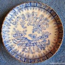 Antigüedades: PLATO PORCELANA SANTA CLARA, DE 14 CMS. DIAMETRO.. Lote 72101459