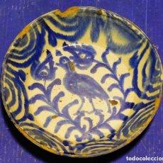 Antigüedades: PLATO HONDO CERAMICA GRANADA MEDIADOS S. XX. Lote 72105515