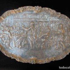 Antigüedades: BANDEJA QUE REPRESENTA LAS BODAS DE CANA. Lote 72198563