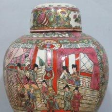 Antigüedades: GRAN TIBOR CHINO. CON PEANA. SIGLO XX. TAMAÑO GRANDE. Lote 72475083