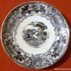 Antigüedades: 1 PLATO CARTUJA, PICKMAN DE 15 CM. DE DIAMETRO. Lote 72584407