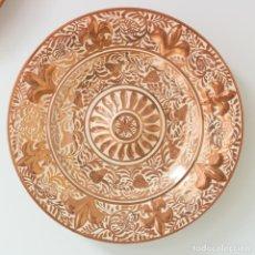 Antigüedades: PLATO CERÁMICA REFLEJOS METÁLICOS MANISES - GIMENO RIOS 36CM. Lote 72706563
