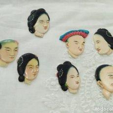 Antigüedades: CARA DE CHINO PARA MANTÓN DE MANILA. Lote 74610013