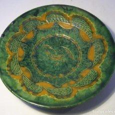 Antigüedades: PLATO CERÁMICA DE ÚBEDA . Lote 72824623