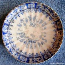 Antigüedades: PLATO PORCELANA SANTA CLARA, CHINA BLAU. DE 11,50 CMS. DIAMETRO.. Lote 73001143