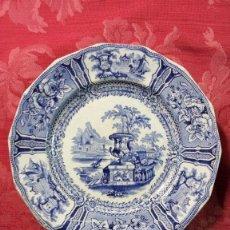 Antigüedades: PLATO LLANO AZUL DE 23,5 CM DE SARGADELOS CON 2 SELLOS. MODELO GÓNDOLA. TERCERA ÉPOCA 1845-1862. Lote 73009175