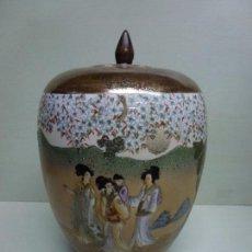 Antigüedades: TIBOR, PORCELANA CHINA. S. XX. ALEGÓRICO GEISAS.. Lote 73466499