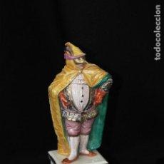 Antigüedades: AUTENTICA PORCELANA ALGORA DOCUMENTADA. CARNAVAL VENECIANO. PERFECTO ESTADO. Lote 73477555