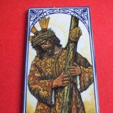 Antigüedades: SEVILLA JESÚS DEL GRAN PODER MEDINACELI AZULEJO CRISTO CAUTIVO HECHO EN ESPAÑA 28 X 14 CM. Lote 73676767
