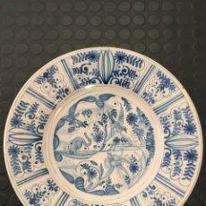 Antigüedades: ANTIGUO PLATO DE LA ROQUETA ( 1879-1918 ). Lote 73786497