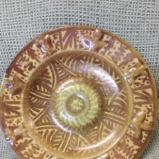 Antigüedades: PLATO CERAMICA MANISES REFLEJOS GIMENO RIOS 19,5 CM DIAMETRO. Lote 74079998