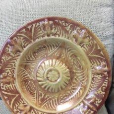 Antigüedades: PLATO CERAMICA MANISES REFLEJOS GIMENO RIOS 23,5 CM DIAMETRO. Lote 74080537