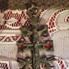 Antigüedades: ANTIGUA CRUZ DE CARAVACA EN BRONCE SIGLO XIX .. Lote 74203363