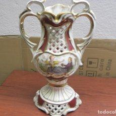 Antigüedades: BONITO JARRON. Lote 74242803