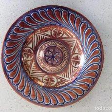 Antigüedades: PLATO CERÁMICA REFLEJOS METÁLICOS MANISES - GIMENO RIOS 39 CM. Lote 74268899
