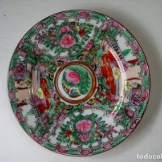 Antigüedades: PLATO CHINO PORCELANA CHINA ORIENTAL SELLADO 16CM. Lote 74345399