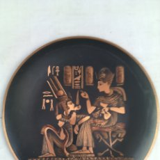 Antigüedades: BANDEJA PLATO METALICA EGIPTO ORIGINAL. Lote 75005639