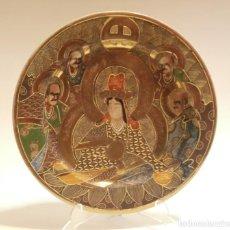 Antigüedades: PLATO SATSUMA. Lote 75010535