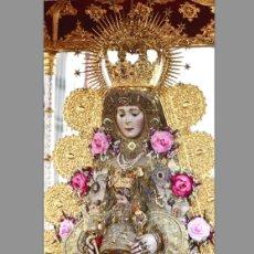 Antigüedades: PRECIOSA CERAMICA DE 40X25 DE LA VIRGEN DEL ROCIO. Lote 75033367