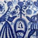 Antigüedades: VIEJO AZULEJO - PINTADO A MANO - FIRMADO - A. UBEDA - MOTIVO DE ESTÉTICA MEDIEVAL - MUJER & HOMBRE . Lote 75060671