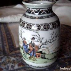 Antigüedades: FLORERO DE LA CASA ESPAÑOLA SAMBO.-EXCELENTE.. Lote 75101735