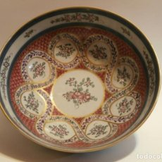 Antigüedades: GRAN CENTRO DE MESA PORCELANA SAMSON (PARIS). Lote 75274383