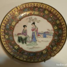 Antigüedades: PLATO DE PORCELANA CHINA PINTADO A MANO. Lote 75440767