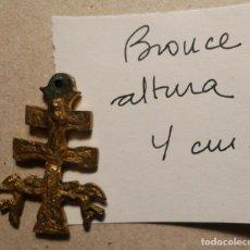 Antigüedades: ANTIGUA CRUZ DE CARAVACA DE BRONCE DE 4 CM. DE ALTURA.. Lote 75548170