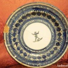 Antigüedades: ANTIGUO PLATO DE CERAMICA VALENCIANA. Lote 75623295