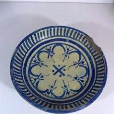 Antigüedades: ANTIGUO FRUTERO O ESCUDILLA RIBESALBES. Lote 75629823