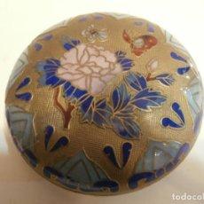 Antigüedades: CAJITA CHINA DE CLOISONNE. Lote 75659219