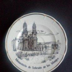 Antigüedades: MONASTERIO SOBRADO DE LOS MONJES - PEQUEÑO PLATO DE PORCELANA - FAMA.. Lote 75801267
