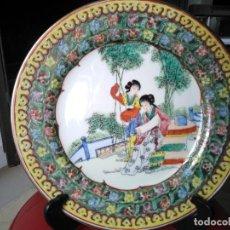 Antigüedades: PLATO DE PORCELANA CHINA. 26 CM DE DIÁMETRO.. Lote 75866255