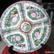 Antigüedades: PLATO DE PORCELANA DE MACAO . 26 CM DE DIÁMETRO. Lote 75866743