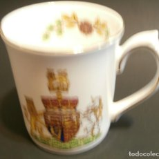 Antigüedades: TAZA CONMEMORATIVA MARRIAGE PRINCIPE ADREW AND MISS SARAH FERGUSON 1986. Lote 76053011
