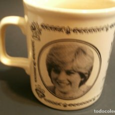 Antigüedades: TAZA CONMEMORACION MARRIAGE CHARLES AND DIANA. Lote 76053555