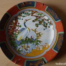 Antigüedades: ANTIGUO PLATO CHINO PINTADO A MANO. Lote 76143699